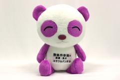 ラベンダー(紫)パンダ